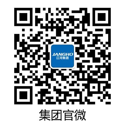bob国际app官方下载集团