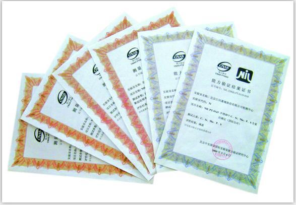 中国幕墙行业首家国际认可CNAS 出口企业检测中心