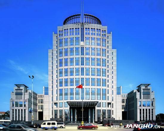 天津第一中级人民法院