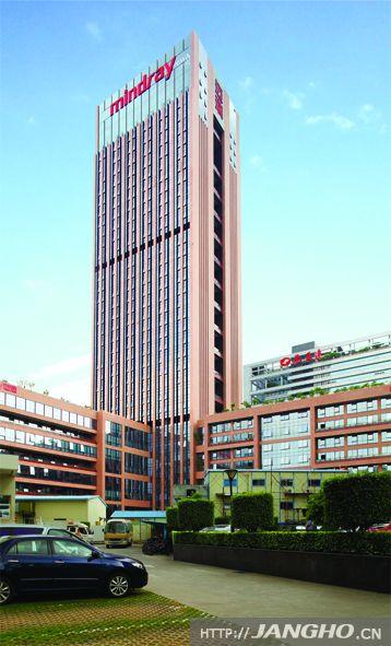 深圳迈瑞总部大厦