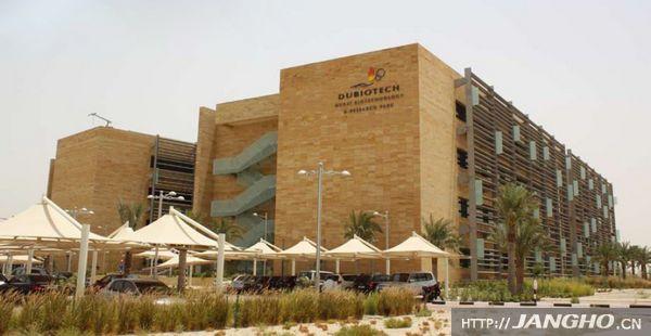 迪拜生物园