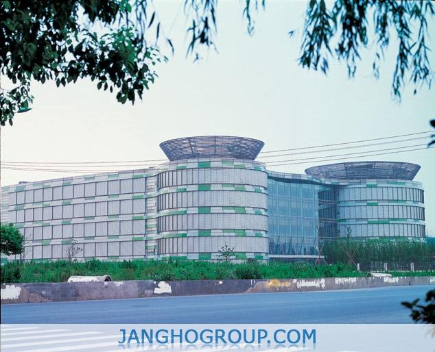 Germany Henkel China R&D Center