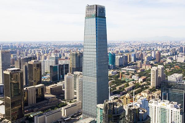 中国国际贸易中心三期