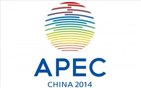 江河创建元素闪耀APEC峰会  亚太领导人领略建筑航母风采
