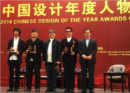 荣耀时刻 共同见证--梁志天先生当选中国设计年度人物并出席颁奖典礼