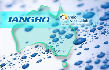 江河创建收购澳洲最大连锁眼科医院  大力进军医疗大健康