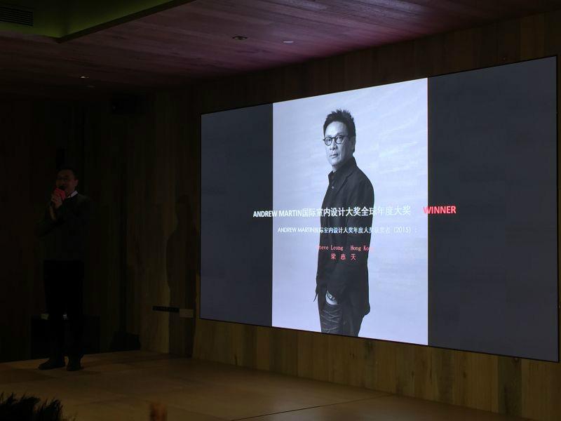 """梁志天先生问鼎""""第19届 Andrew Martin 国际室内设计大奖——全球年度大奖"""""""