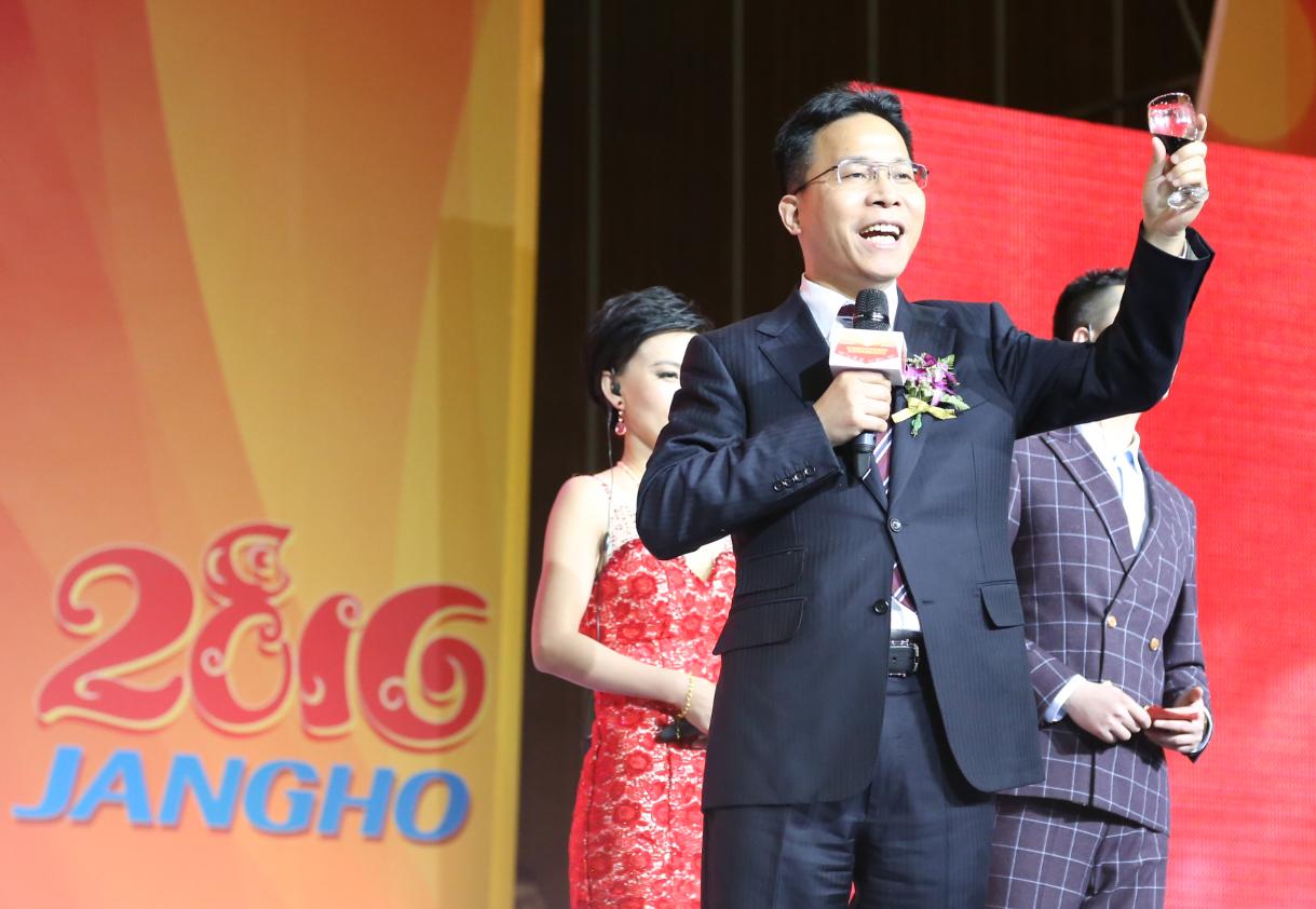 欢歌笑语喜迎新年 载歌载舞祝福江河—— 江河创建2016年嘉年华晚会精彩上演