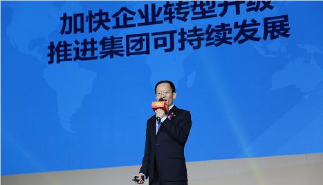 集团总裁许兴利先生在江河集团2016年总结表彰暨2017年部署动员大会上的演讲