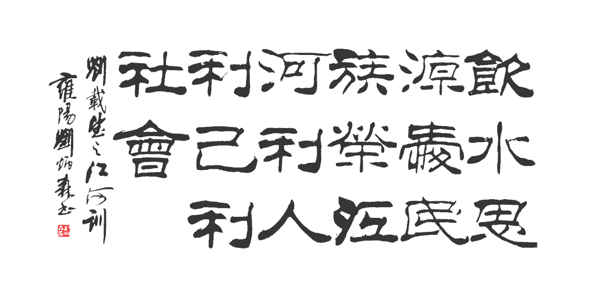 Jangho Guideline