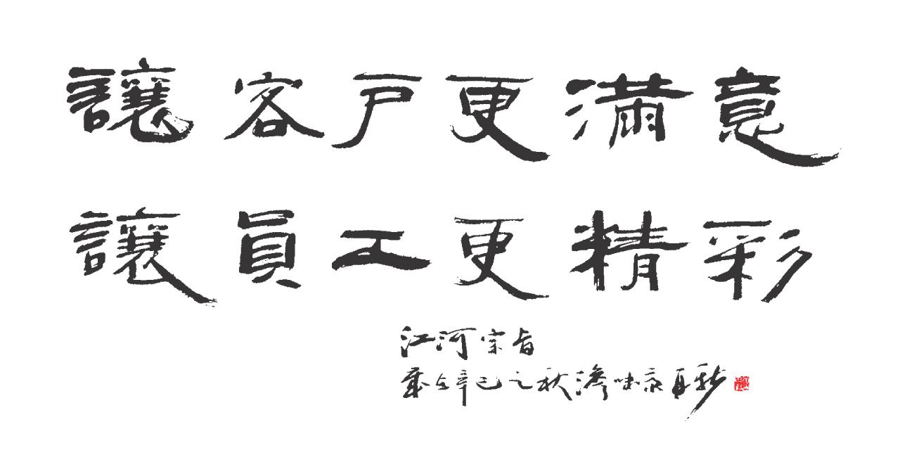 bob国际app官方下载宗旨